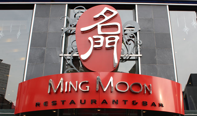 MM&G Client; Ming Moon